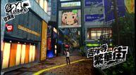 Persona 5 royal 20190627 08