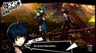 Persona 5 royal 20190627 10