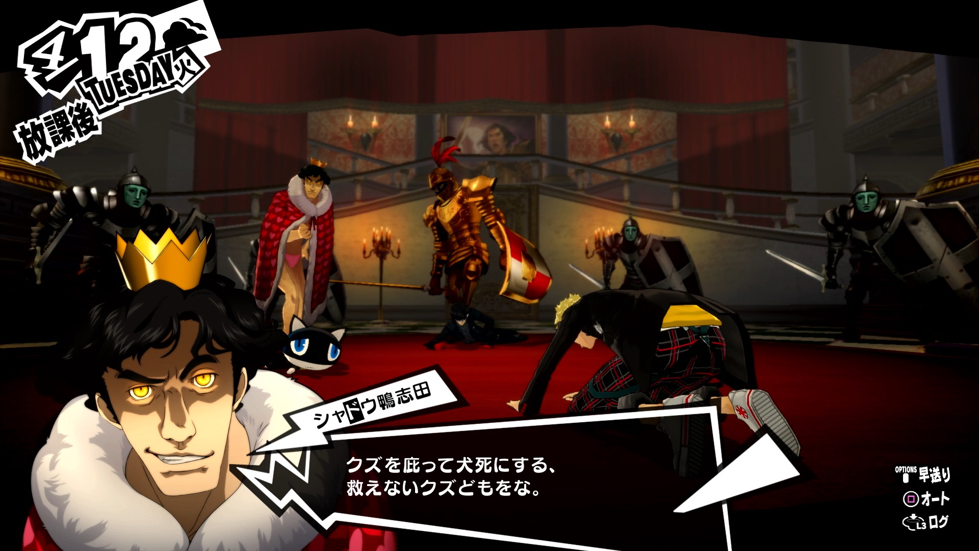 Persona 5 Royal: new character Arcana and abilities and