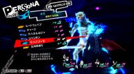 Persona 5 royal 20190627 19