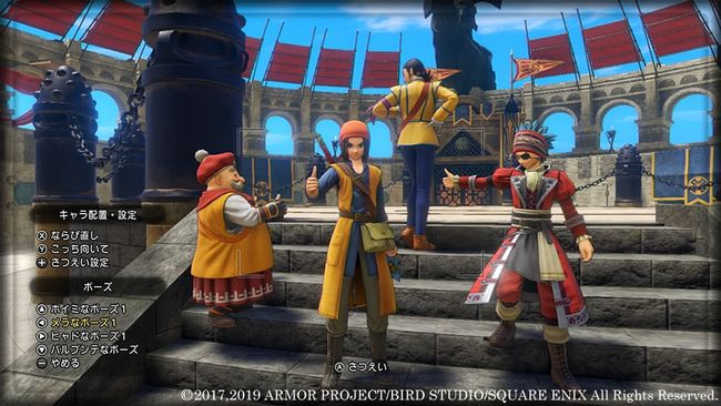 Everything New In Dragon Quest Xi S Definitive Edition Guide on how to get all the costumes in the game. everything new in dragon quest xi s