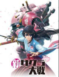 Project sakura wars keyart