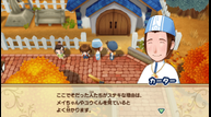 Story-of-Seasons-Reunion-in-Mineral-Town_20190703_08.png