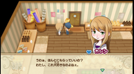 Story-of-Seasons-Reunion-in-Mineral-Town_20190703_10.png