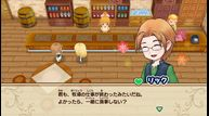 Story-of-Seasons-Reunion-in-Mineral-Town_20190703_17.jpg