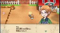 Story-of-Seasons-Reunion-in-Mineral-Town_20190703_23.jpg