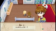 Story-of-Seasons-Reunion-in-Mineral-Town_20190703_24.jpg