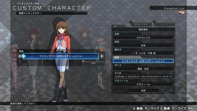 SD_Gundam_GGCR_190725_04.jpg