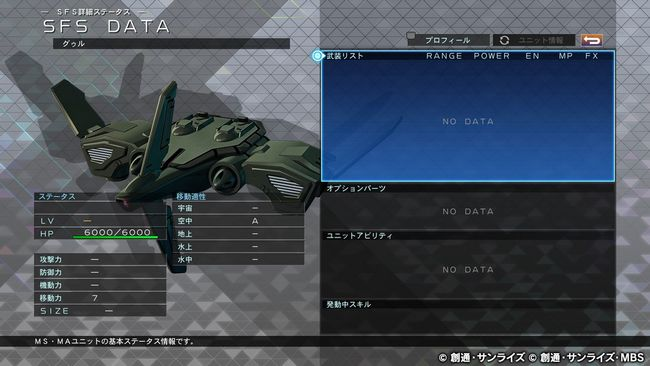 SD_Gundam_GGCR_190725_09.jpg