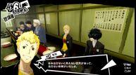 Persona 5 royal 20190731 03