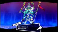 Persona 5 royal 20190731 30