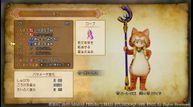 Dragon quest xi s 20190807 04