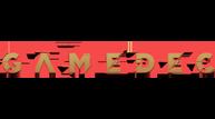 Gamedec logo screen