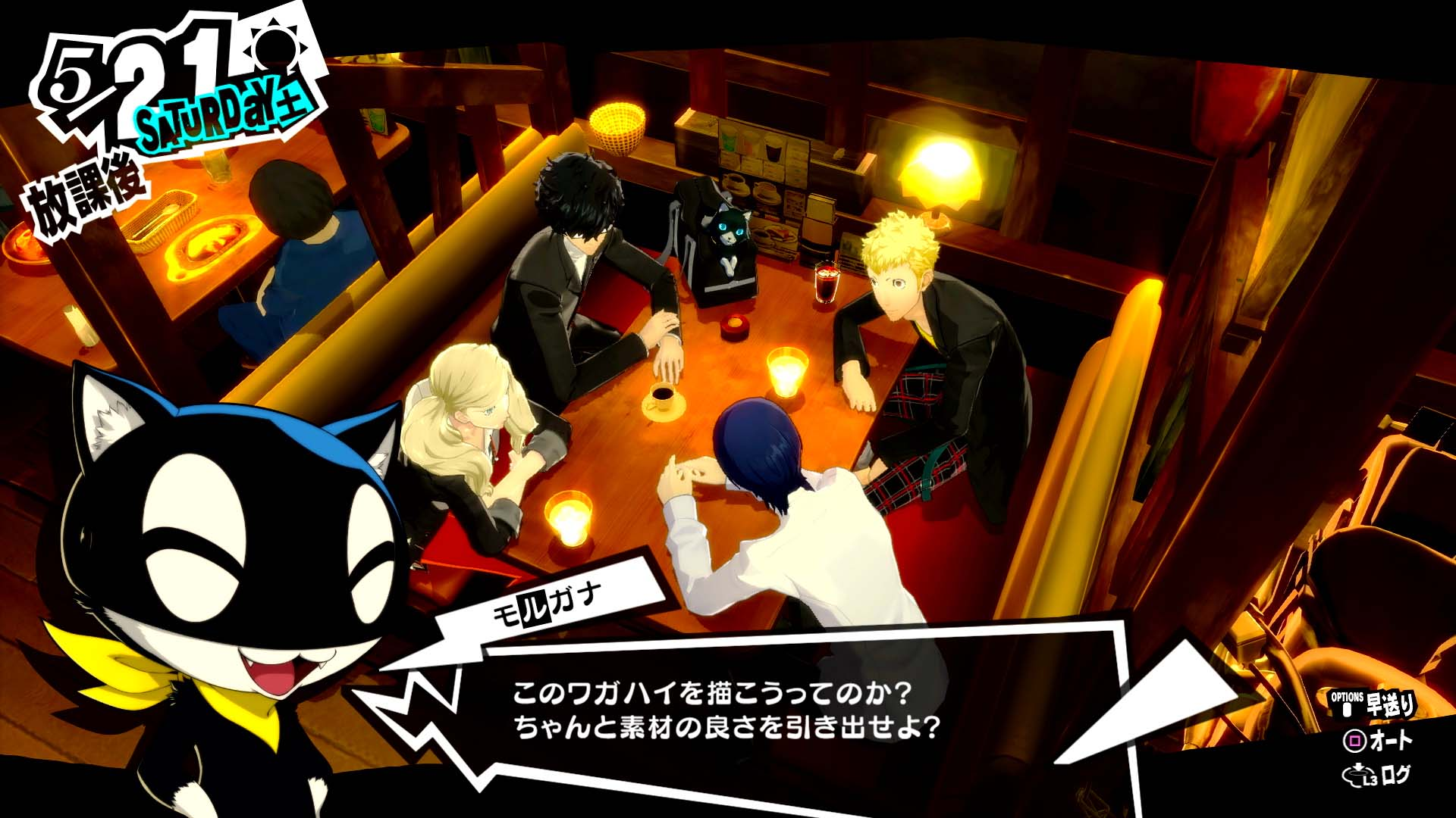 Persona 5 Royal Screenshots Feature More Phantom Thieves