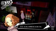 Persona 5 royal 20190815 10