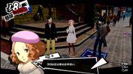 Persona 5 royal 20190815 24