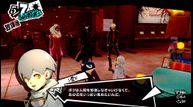 Persona 5 royal 20190815 30