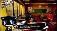 Persona 5 royal 20190815 34