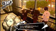 Persona 5 royal 20190815 35
