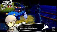 Persona 5 royal 20190815 44