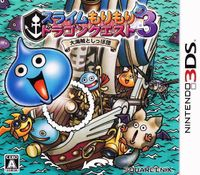Jaquette slime mori mori dragon quest 3 daikaizoku to shippo dan nintendo 3ds cover avant g 1409044835