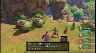 Dragon quest xi s 20190828 01