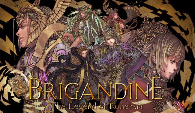 Brigandine-The-Legend-Of-Runersia_KeyArt01.jpg