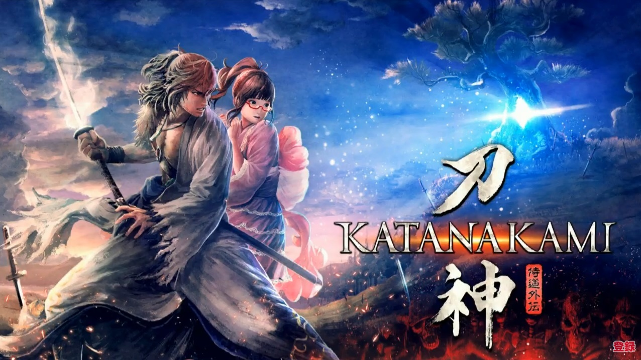 Spike Chunsoft announces Katanakami for PlayStation 4, Nintendo Switch, and PC   RPG Site