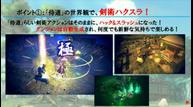 Katanakami stream01