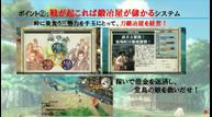 Katanakami stream02