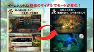 Katanakami stream03