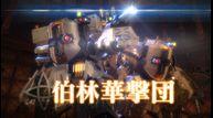 Project sakura wars 20190918 03