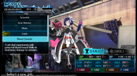 Mary skelter 2 20191001 10