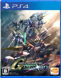 Sd gundam ggeneration crossrays boxart ps4
