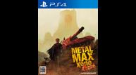 Metal max xeno reborn boxps4jp