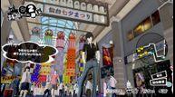 Persona-5-Scramble_20191023_03.jpg
