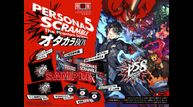 Persona 5 scramble special edition jp