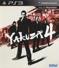 Yakuza 4 box ps3