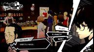 Persona 5 scramble 20191112 02