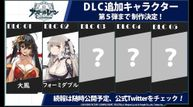 Azur lane crosswave dlc2