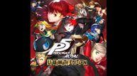 Persona 5 royal ultimate edition