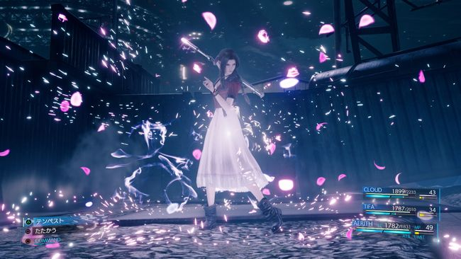 Final-Fantasy-VII-R_20191216_11.jpg