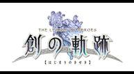 Hajimari no kiseki logo