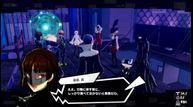 Persona 5 scramble 20191223 08