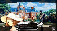 Persona 5 scramble 20191223 15