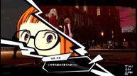 Persona 5 scramble 20191223 23