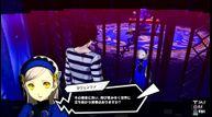 Persona 5 scramble 20191223 52