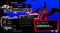 Persona 5 scramble 20191223 57