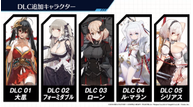 Azur lane crosswave dlc full