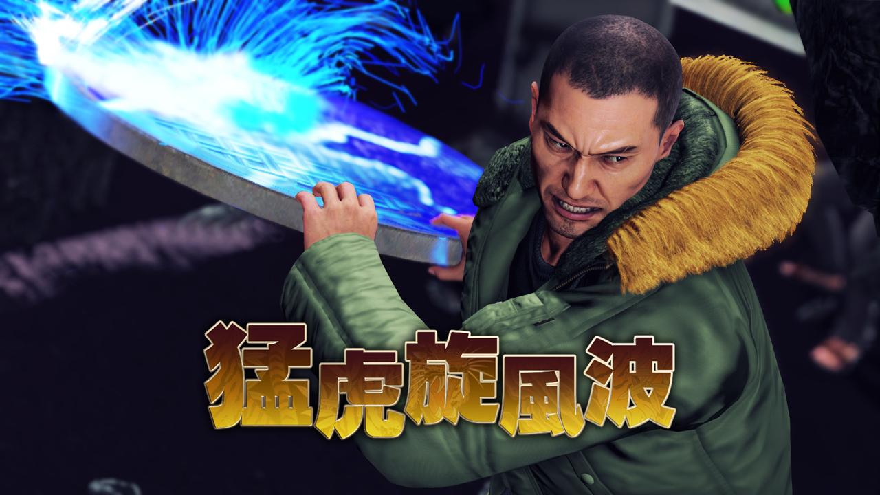 Summon Majima And Company Into Battle In Yakuza Like A Dragon Rpg Site